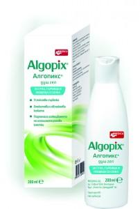 Gel Dus Algopix Refan
