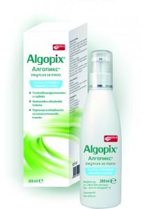Emulsie corp Algopix Refan